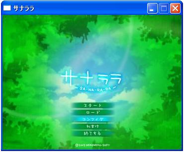 san_1.jpg