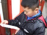 DSCF2790_convert_20110105140158.jpg