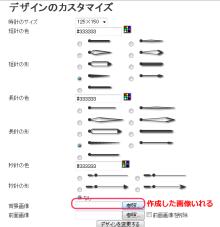 Smooch☆初心者ブログカスタムピグ・闘病日記