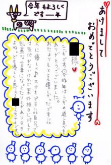ハルの量産型テポドン夢日記