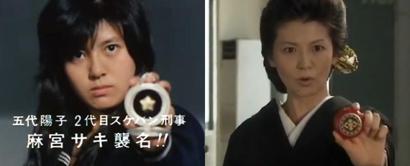 ハルKARAの量産型お尻テポドン夢日記-南野陽子結婚相手