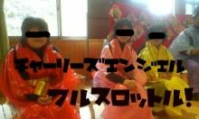 ハルKARAの量産型お尻テポドン夢日記-無料チャーリーズ・エンジェル三人官女壁紙