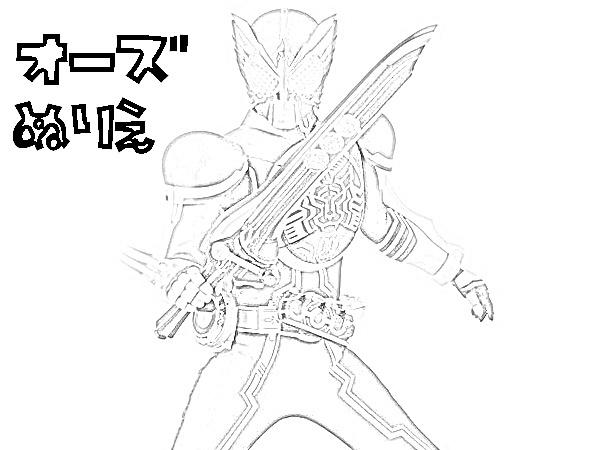 ハルKARAの量産型お尻テポドン夢日記-仮面ライダーぬりえ壁紙無料ダウンドード