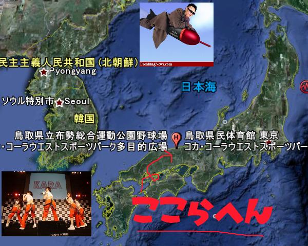 ハルKARAの量産型お尻テポドン夢日記-鳥取マラソンコース結果