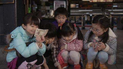 ハルKARAの量産型お尻テポドン夢日記-さよならぼくたちの幼稚園放送事故歌詞楽譜視聴