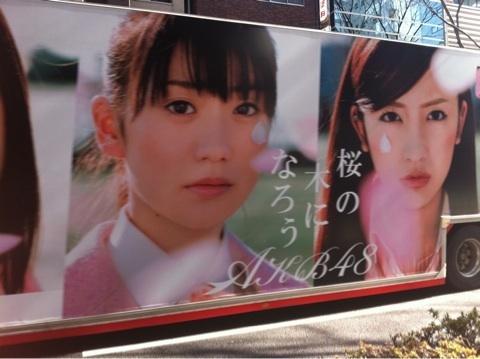 ハルKARAの量産型お尻テポドン夢日記-桜の木になろう無料ダウンロード