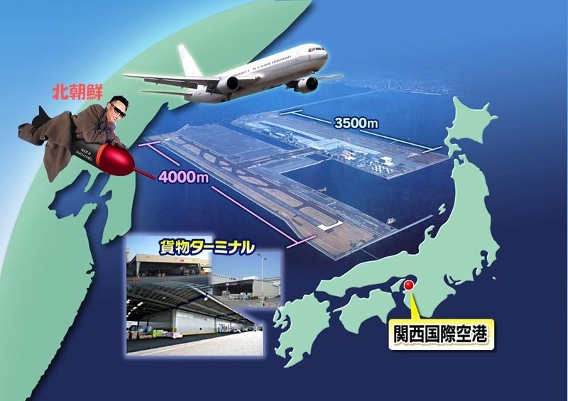 ハルKARAの量産型お尻テポドン夢日記-関西国際空港無料駐車場アクセスマップ画像