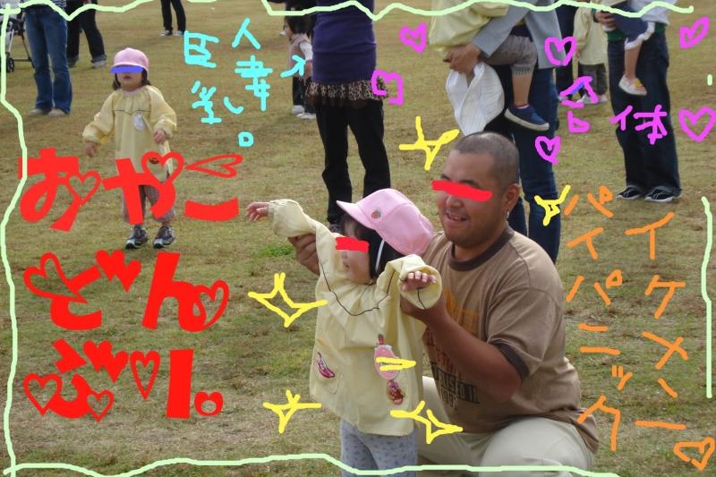 ハルKARAの量産型お尻テポドン夢日記-巨乳親子どんぶり3p無料視聴画像ダウンロード