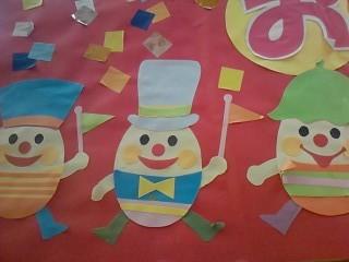 ハルKARAの量産型お尻テポドン夢日記-保育園誕生会制作壁紙