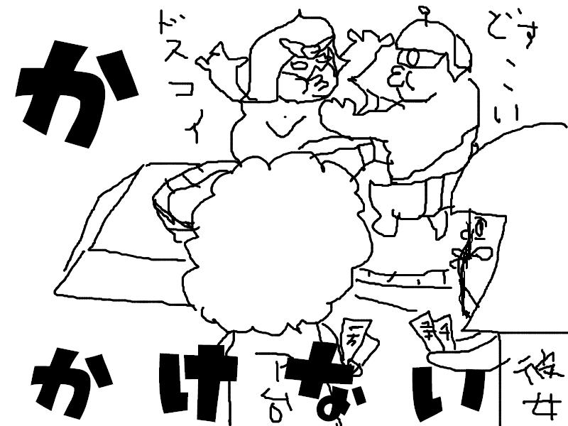 ハルKARAの量産型お尻テポドン夢日記-ガンダムUC無料ぬりえ壁紙ダウンロード