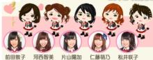 ハルKARAの量産型お尻テポドン夢日記-アメーバピグAKB48総選挙結果前田敦子