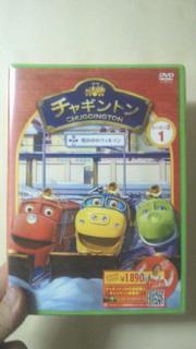 チャギントンシーズン② DVD