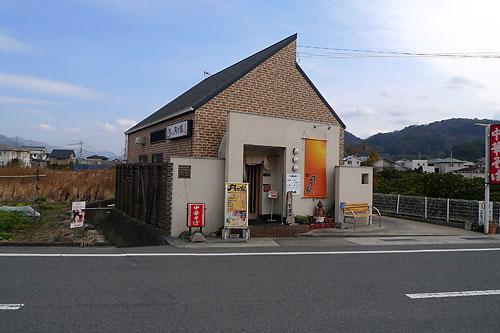 130130_1.jpg