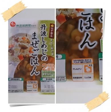 石井食品①