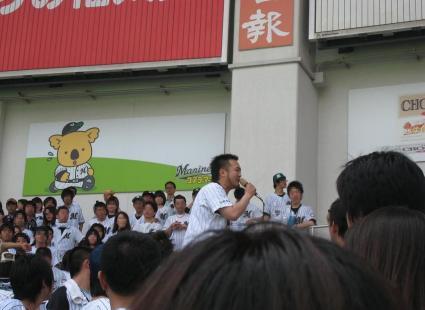 5月5日ジントシオ応援団長