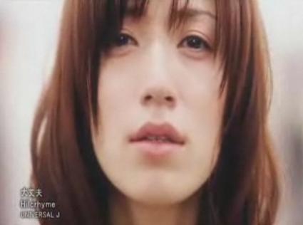 菊井亜紀さん大丈夫