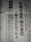 11_20110425183949.jpg