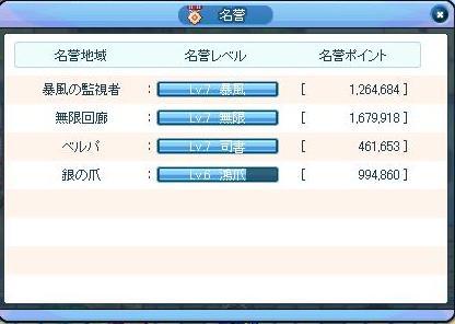 SPSCF0066.jpg
