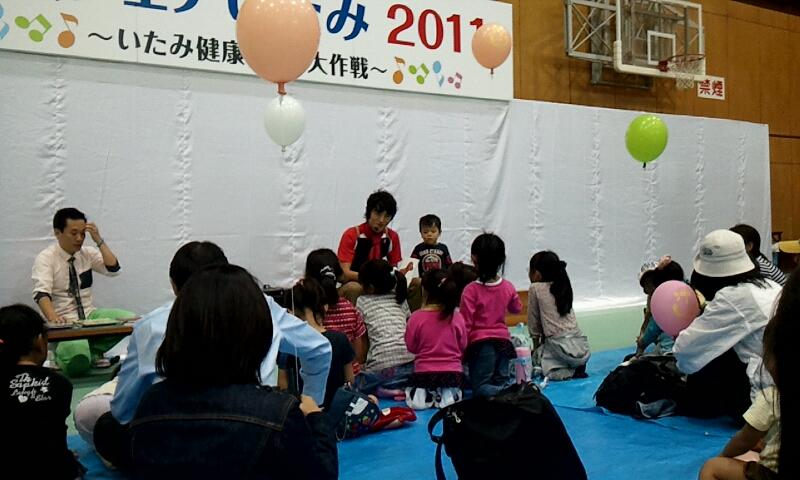 2011_10_10_12_35_03.jpg
