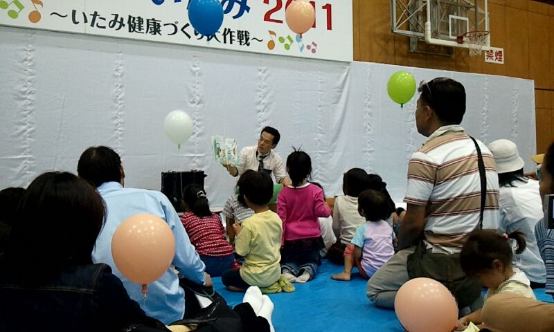 2011_10_10_12_40_55.jpg