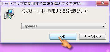 dvd_Decrypter000000.jpg