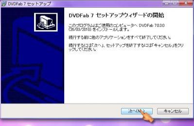 dvd_Decrypter000001.jpg