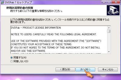 dvd_Decrypter000002.jpg