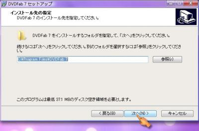 dvd_Decrypter000003.jpg