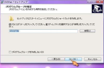 dvd_Decrypter000004.jpg