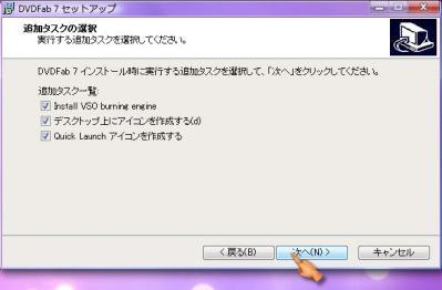 dvd_Decrypter000005.jpg