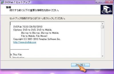 dvd_Decrypter000006.jpg