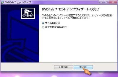 dvd_Decrypter000007.jpg