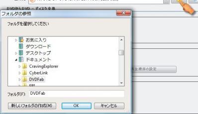 dvd_Decrypter000009.jpg