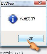 dvd_Decrypter000011.jpg
