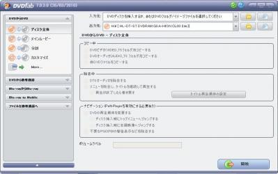 dvd_Decrypter000013.jpg