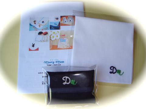 DSC05384(変換後)