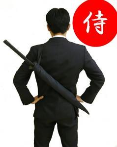 samurai-top.jpg