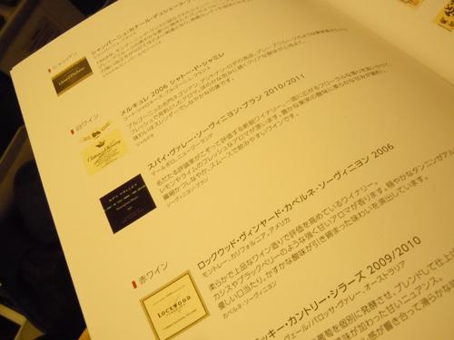 20120217_31.jpg