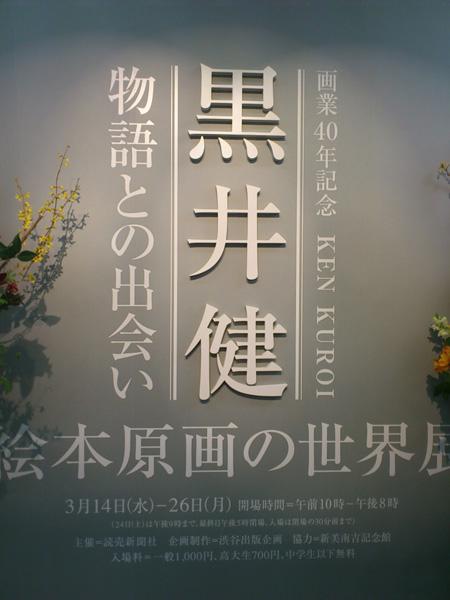 20120317_14.jpg