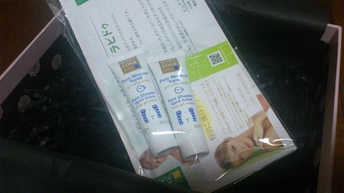 20120528_2.jpg
