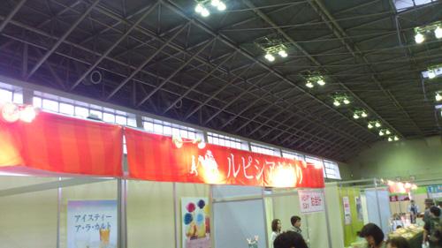 20120609_8.jpg
