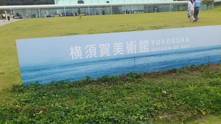 20120628_9.jpg