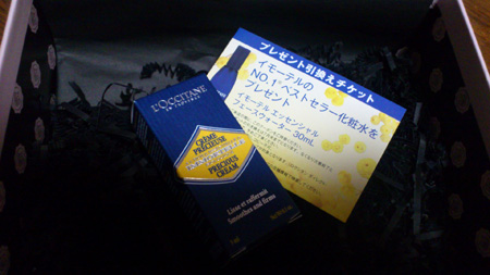 20120629_4.jpg