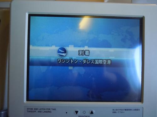 20120814_38.jpg