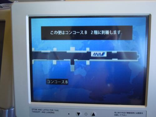 20120814_39.jpg