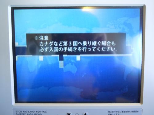 20120814_40.jpg