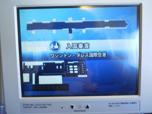 20120814_41.jpg