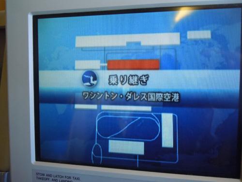 20120814_42.jpg
