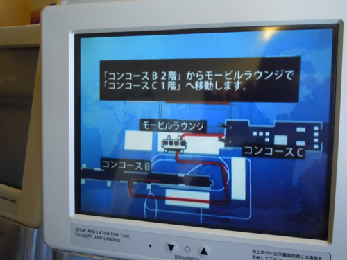20120814_43.jpg