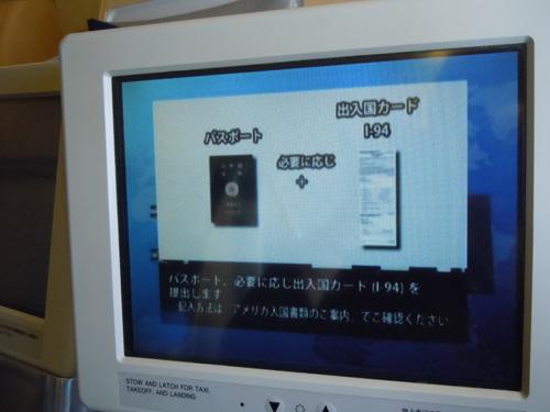 20120814_45.jpg